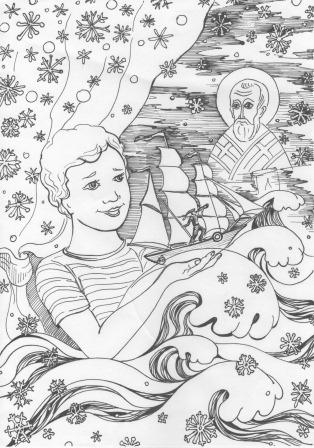 Андрюша и святитель Николай