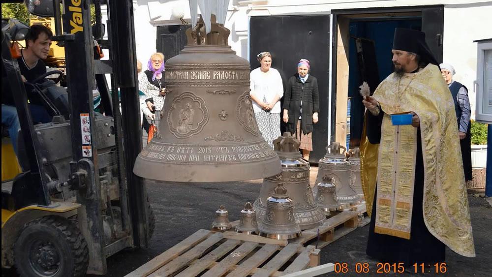 Колокола для храма