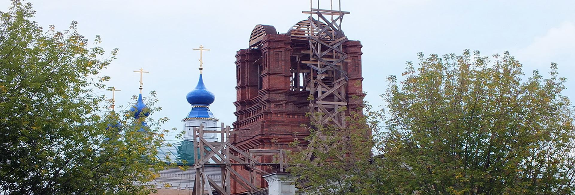 передача Храма Русской Православной Церкви